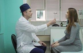 фотография Консультация нейрохирурга