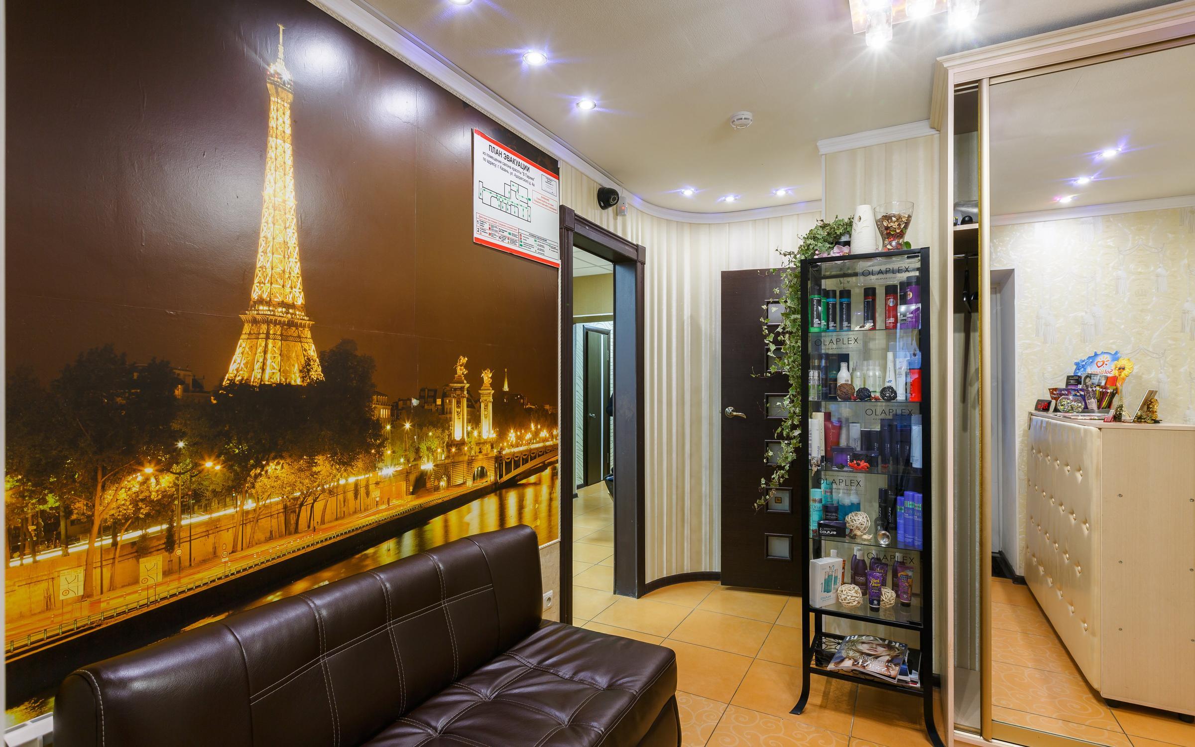 фотография Салона красоты В Париже