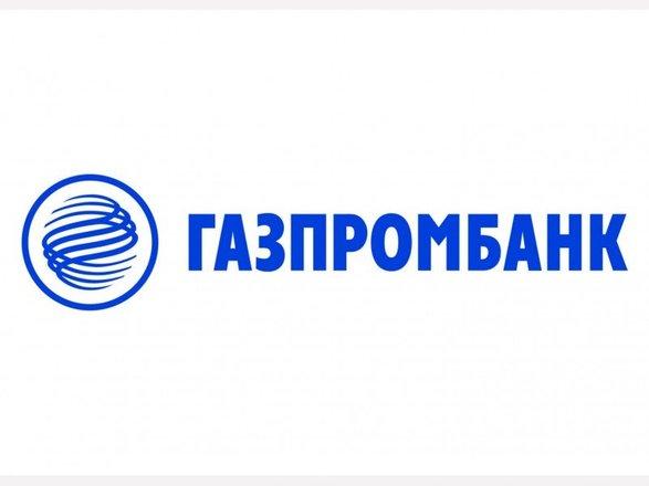 Ренессанс кредит банк на комендантском часы работы