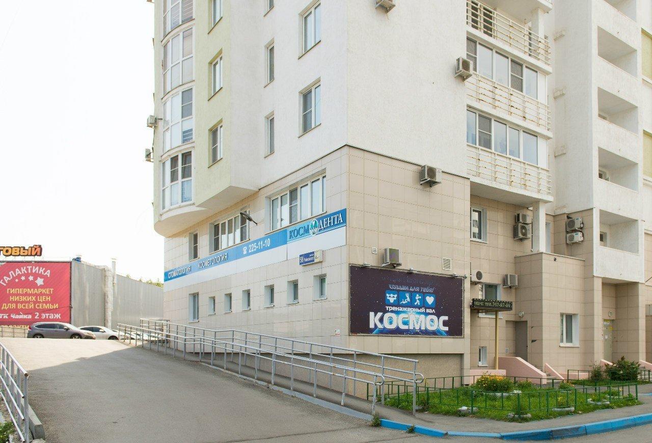 фотография Фитнес-клуба Космос на улице Чайковского