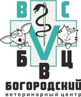 Богородский Ветеринарный Центр на Ивантеевской улице