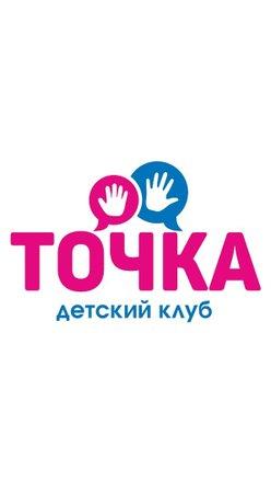 официальный сайт клуба точки москва