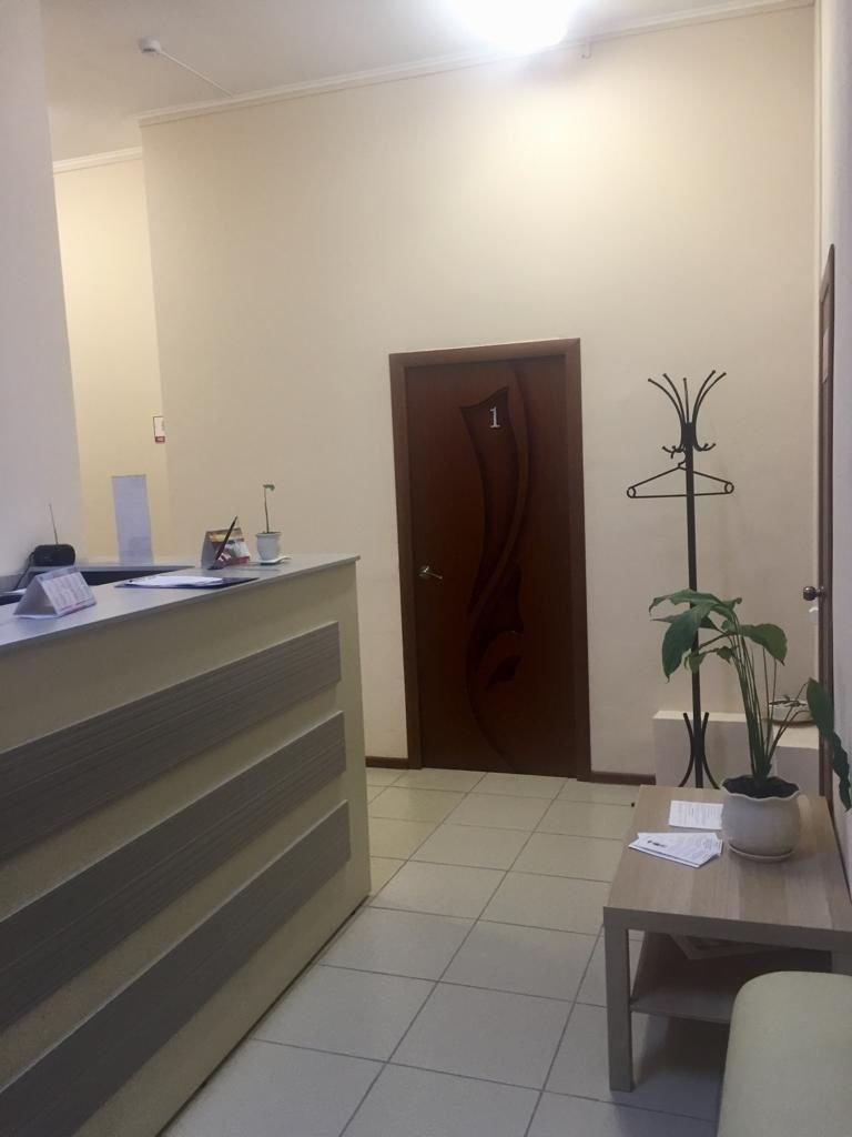 фотография Медицинского центра Фаворит на Одесской улице