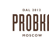 Probka