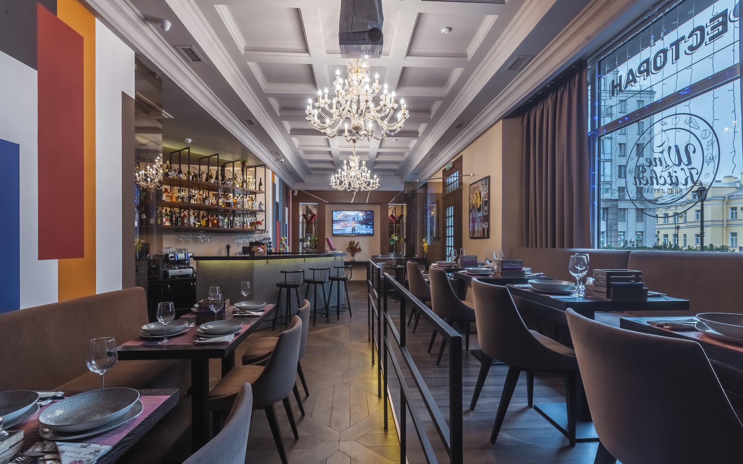 фотография Ресторана Wine & Kitchen на метро Площадь Восстания