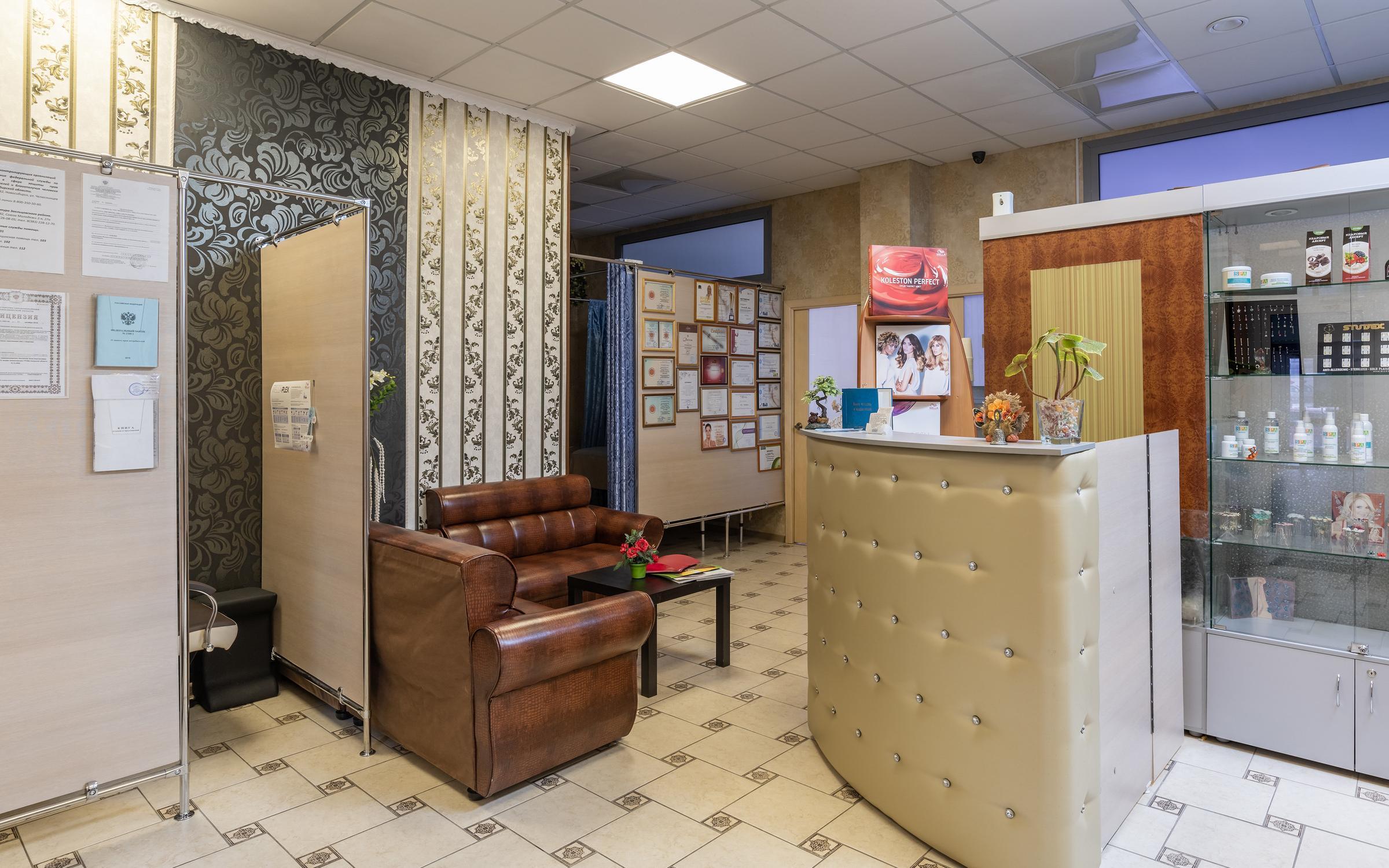 фотография Центра здоровья и красоты КУПАВА метро Заельцовская
