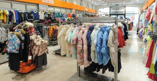 7b8bf9aa59f3 Магазин детской одежды Шалуны в ТЦ Outlet Village Белая Дача. +7 (495)  662-4 доб. 313. Описание и контакты  Отзывы  1 Акции  ВКонтакте. 6