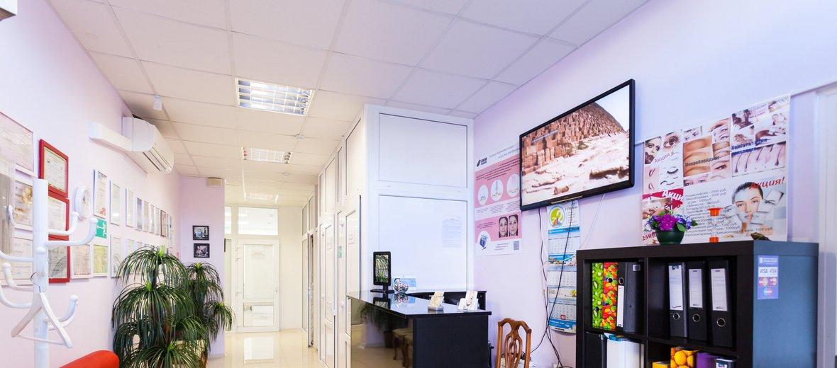 Фотогалерея - Лаборатория здоровья на улице Достоевского