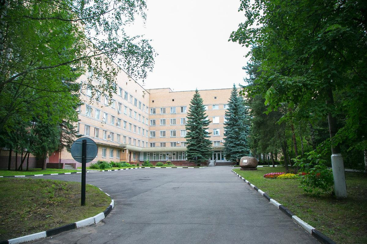 фотография Федерального медико-биологического агентства Клиническая больница №123