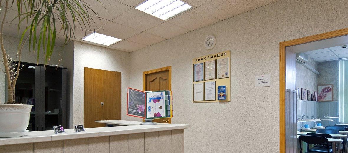 Фотогалерея - Учебный центр Орхидея на Ленинградском проспекте