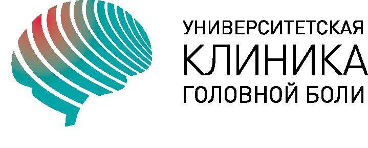 фотография Университетской клиники головной боли на метро Кунцевская