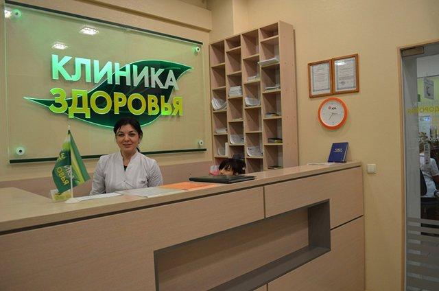 клиника здоровья на зеленом проспекте отзывы сотрудников спрятаться ото всех