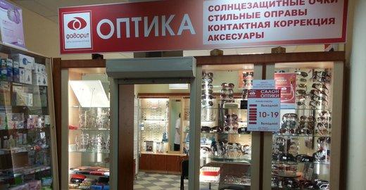 Сеть салонов оптики «Очкарик» Очки и контактные линзы