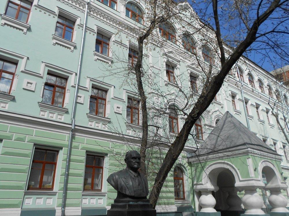 фотография Поликлиники МНИОИ им. П.А. Герцена на Погодинской улице
