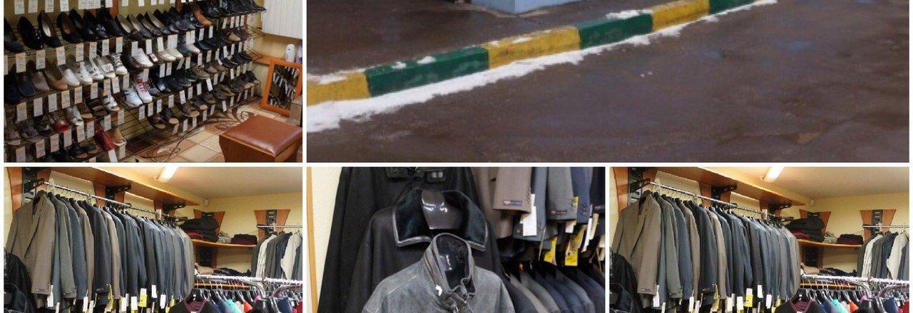 1af2982eb69f437 Сеть магазинов одежды больших размеров Большие люди на 1-й улице  Машиностроения - отзывы, фото, каталог товаров, цены, телефон, адрес и как  добраться ...