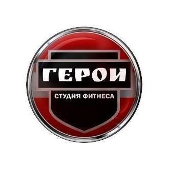 фотография Студия Фитнеса ГЕРОИ на метро Малиновка