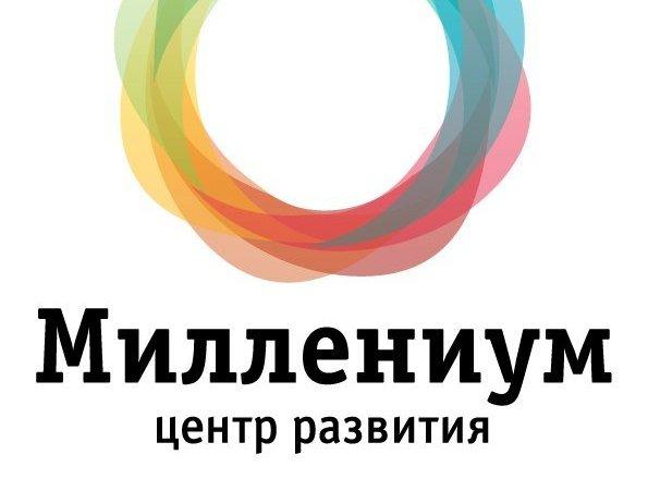 фотография Центр развития для всей семьи Миллениум на Тверской улице