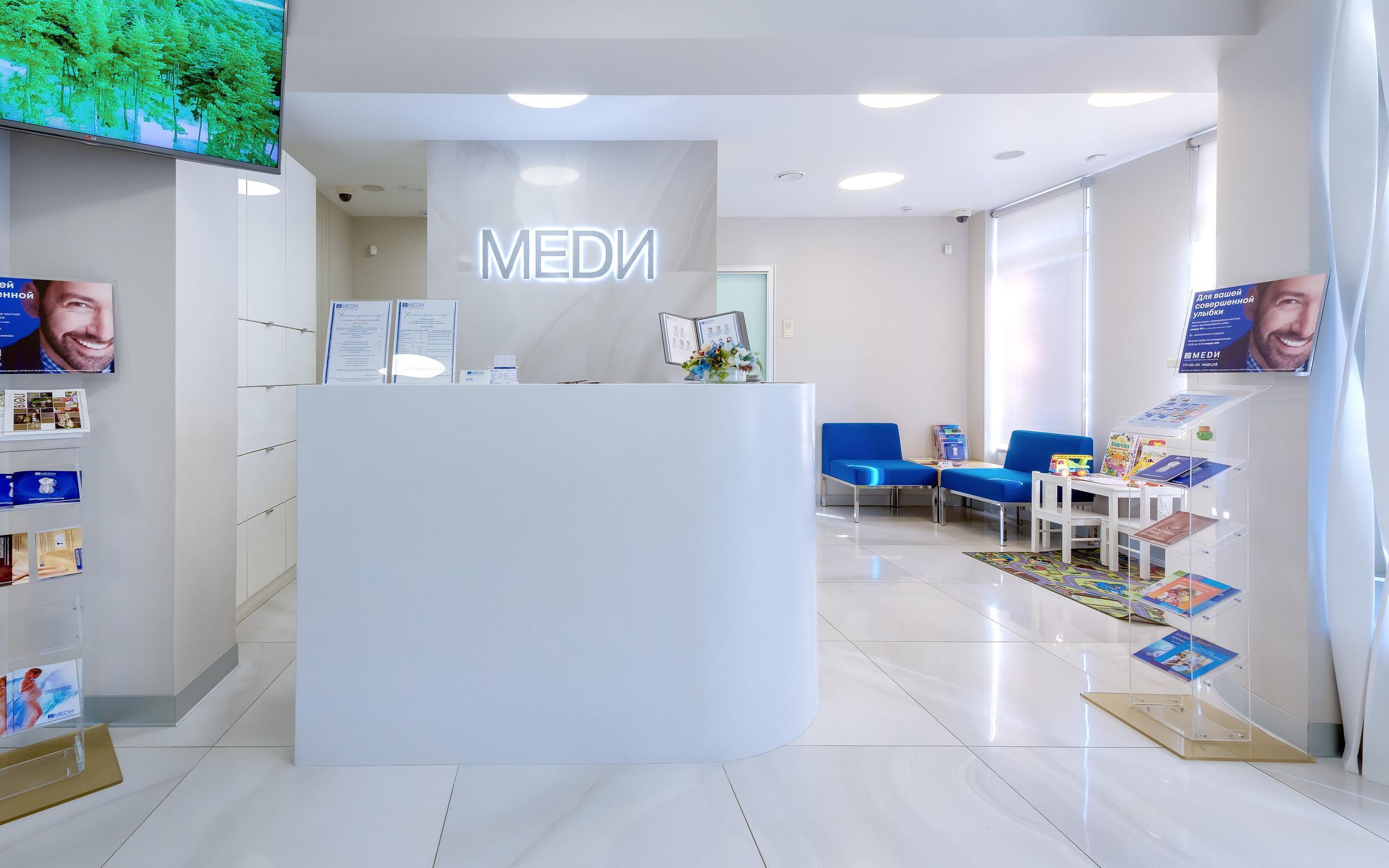 фотография Клиники стоматологии МЕДИ на Большевиков