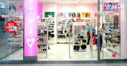 Дива Магазин Женской Одежды Доставка