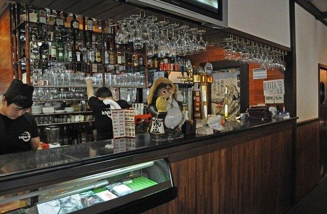 фотография Японского ресторана Ichiban Boshi на улице Красная Пресня