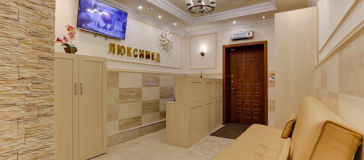 Фотогалерея - Стоматологический центр ЛюксиМЕД на Юбилейной улице в Подольске