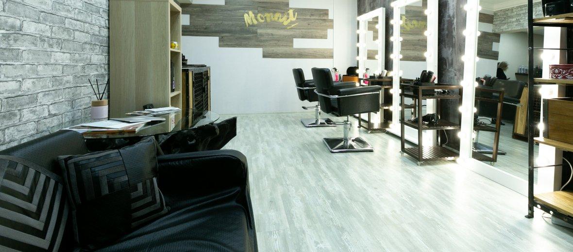Фотогалерея - Beauty studio Monart на Воронежской улице