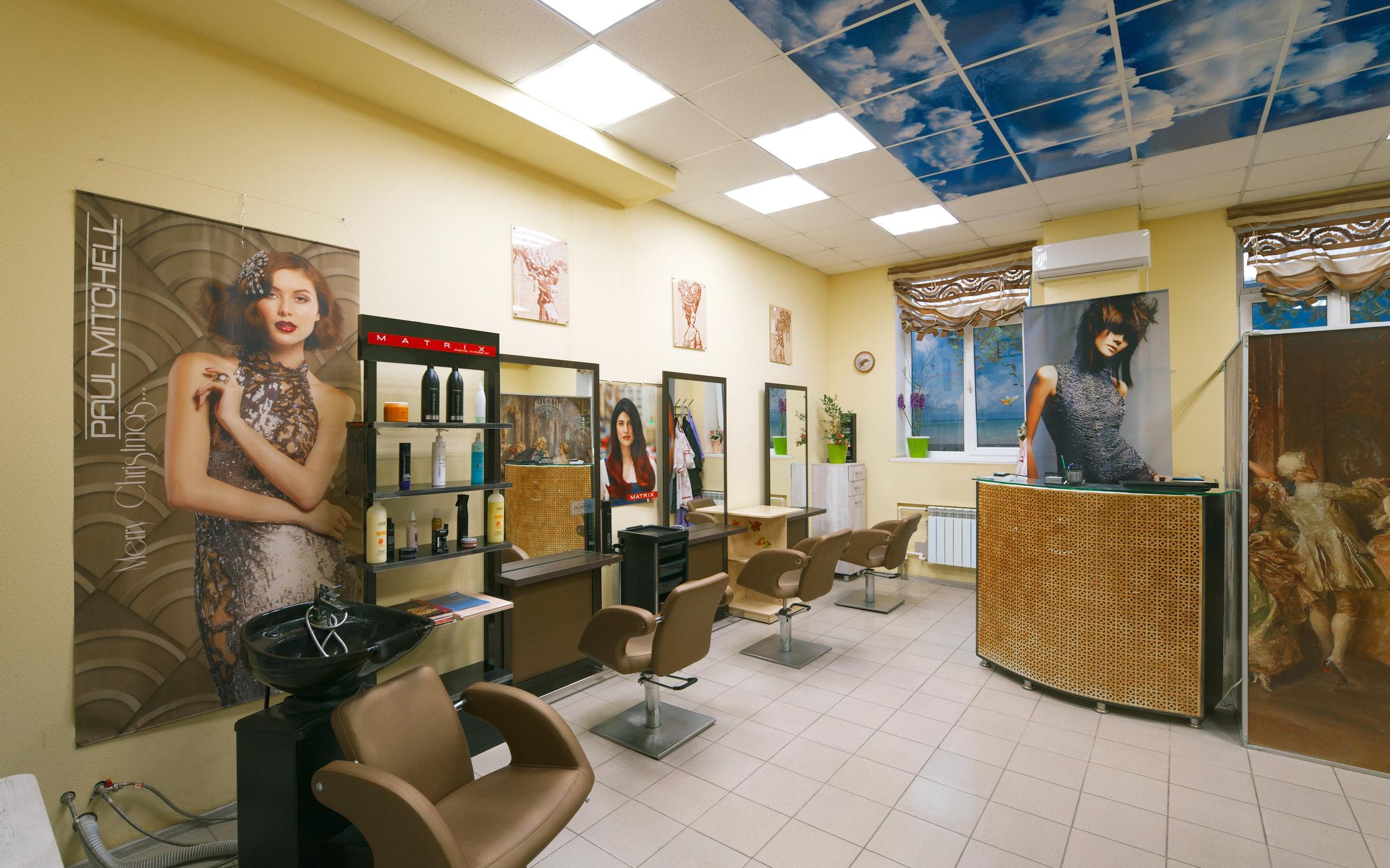 фотография Салона красоты Style Studio на Ворошилова