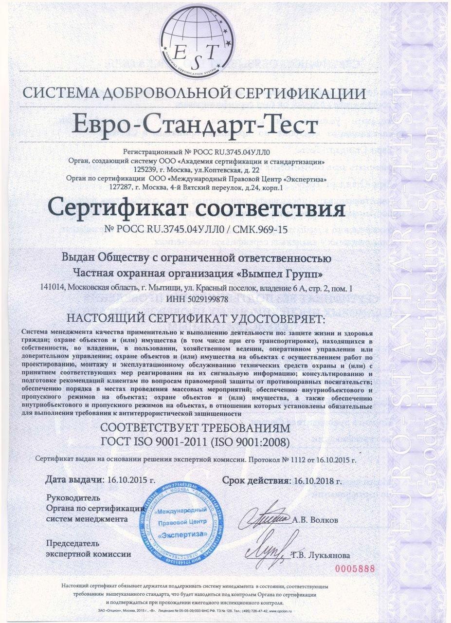займ онлайн всем на карту income-bank.ru