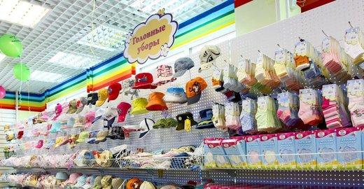 Магазин Дочки-Сыночки в ТЦ Кадо - отзывы, фото, каталог товаров, цены,  телефон, адрес и как добраться - Одежда и обувь - Москва - Zoon.ru 6e4cc3909b9