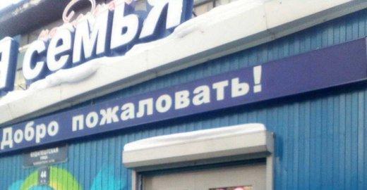 фотография Торгово-сервисной компании на Будапештской улице, 44