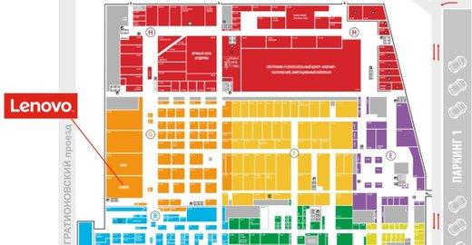 Фирменный компьютерный магазин Lenovo - отзывы, фото, каталог товаров,  цены, телефон, адрес и как добраться - Магазины - Екатеринбург - Zoon.ru 456b6f3b985