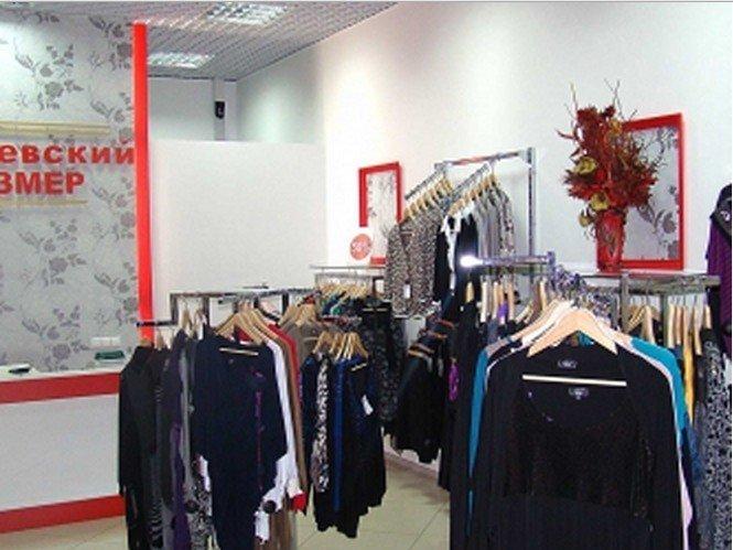 Гринвич магазины женского белья женское белье size