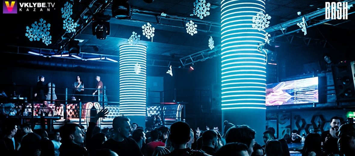 Фотогалерея - Bash Night Club