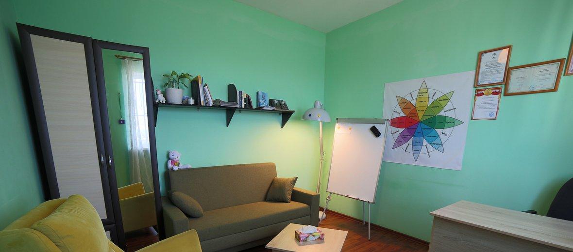 Фотогалерея - Наркологический центр Прозависимость в Адлерском внутригородском районе