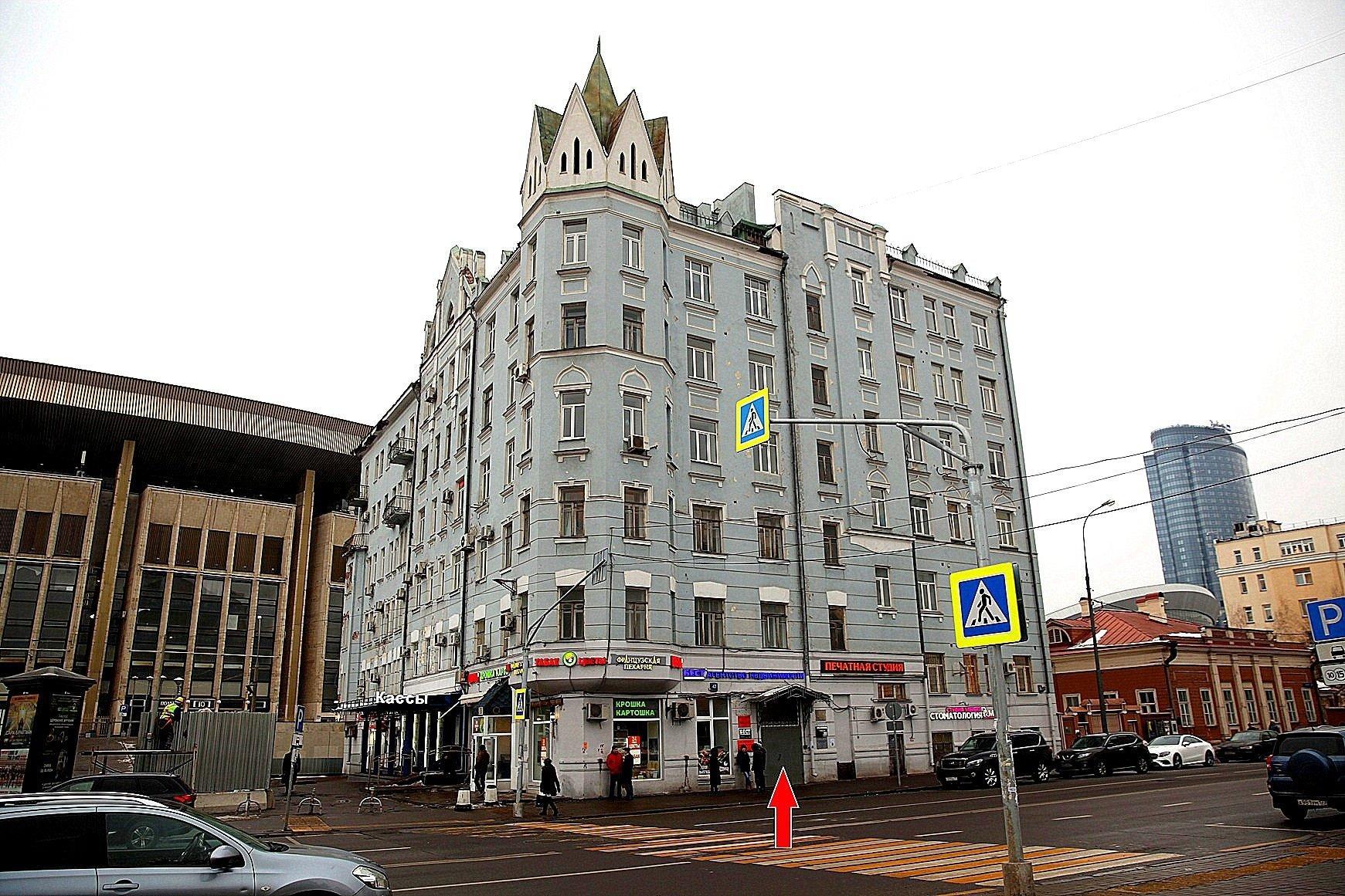 Ломбарды на проспекте мира москвы купить авто в автоломбарды екатеринбурга
