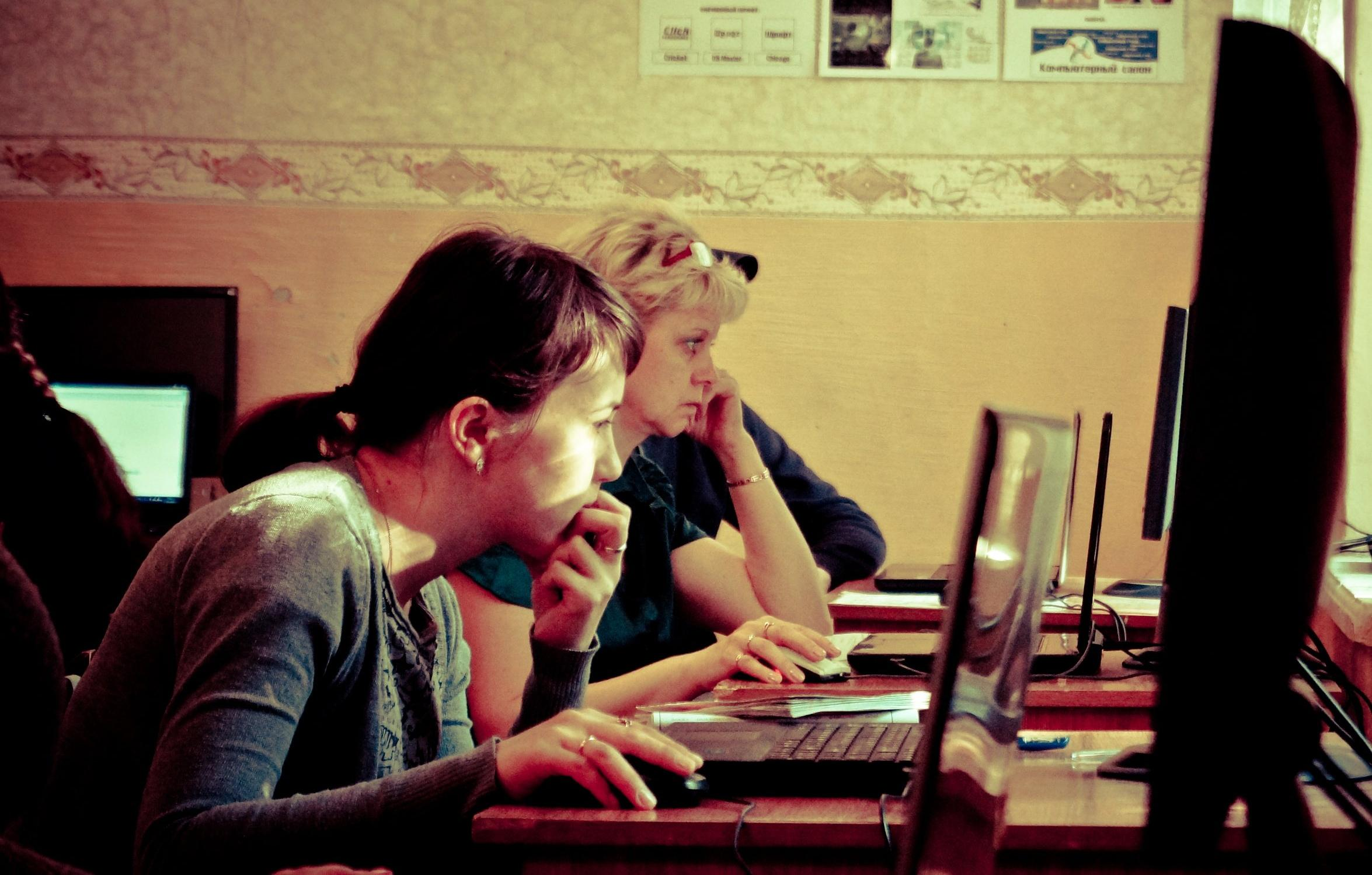 фотография Учебного центра Свобода
