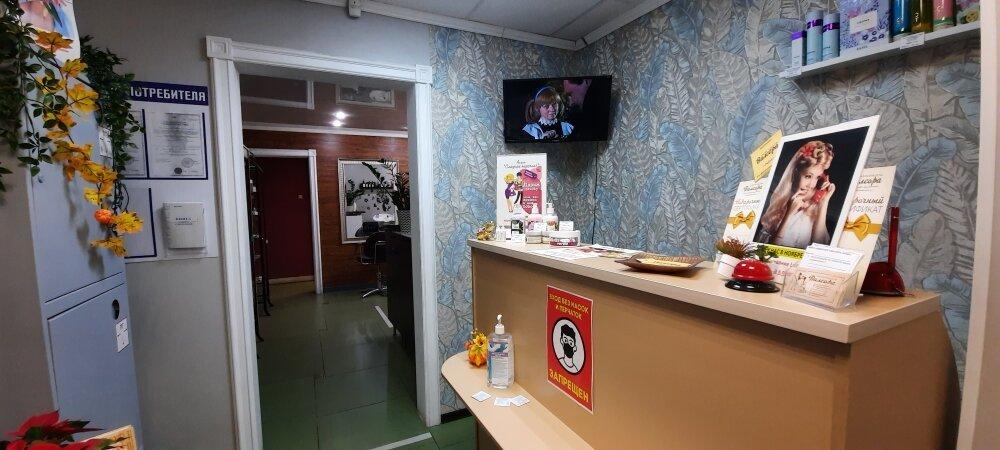 Фотогалерея - Салон красоты Вилсора на метро Улица Дмитриевского