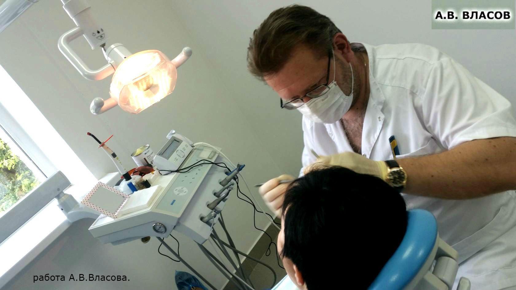 фотография Стоматологической клиники Светлана на улице Новосёлов