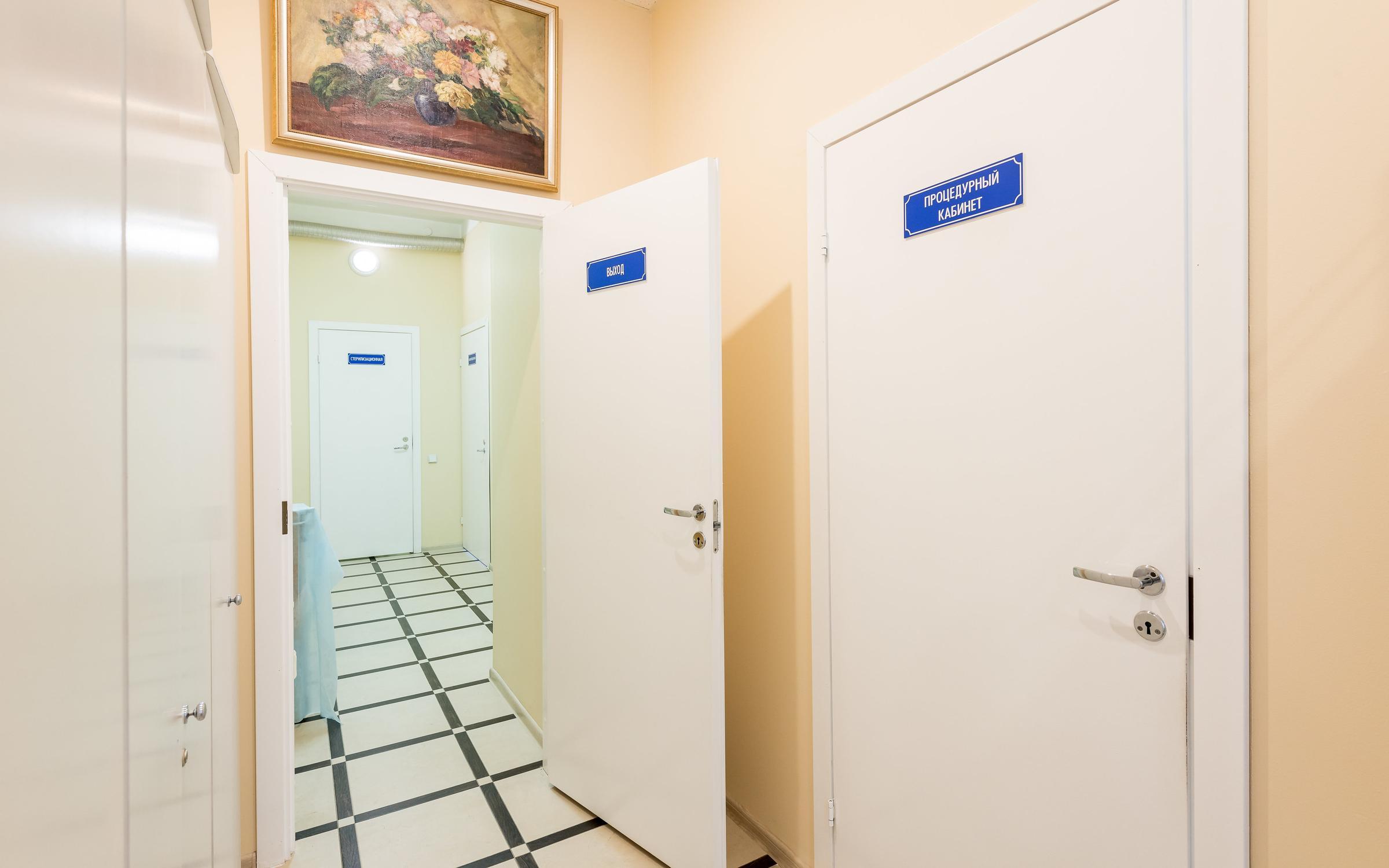 4 поликлиника владикавказ телефон регистратуры