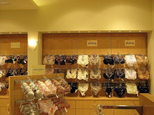 Магазин женского белья золотая стрекоза цены спортивные бутылки для воды в екатеринбурге
