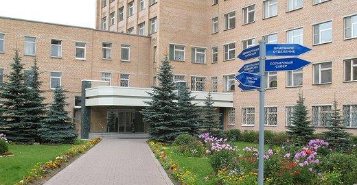 Администратор-кассир медицинский центр москва