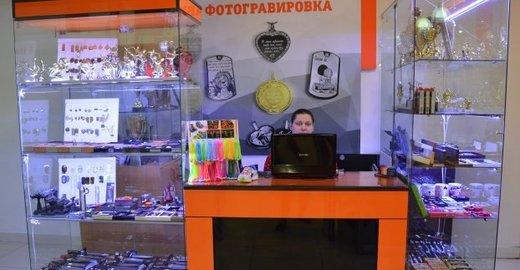 фотография Торгово-развлекательного центра Южный парк на улице Суворова
