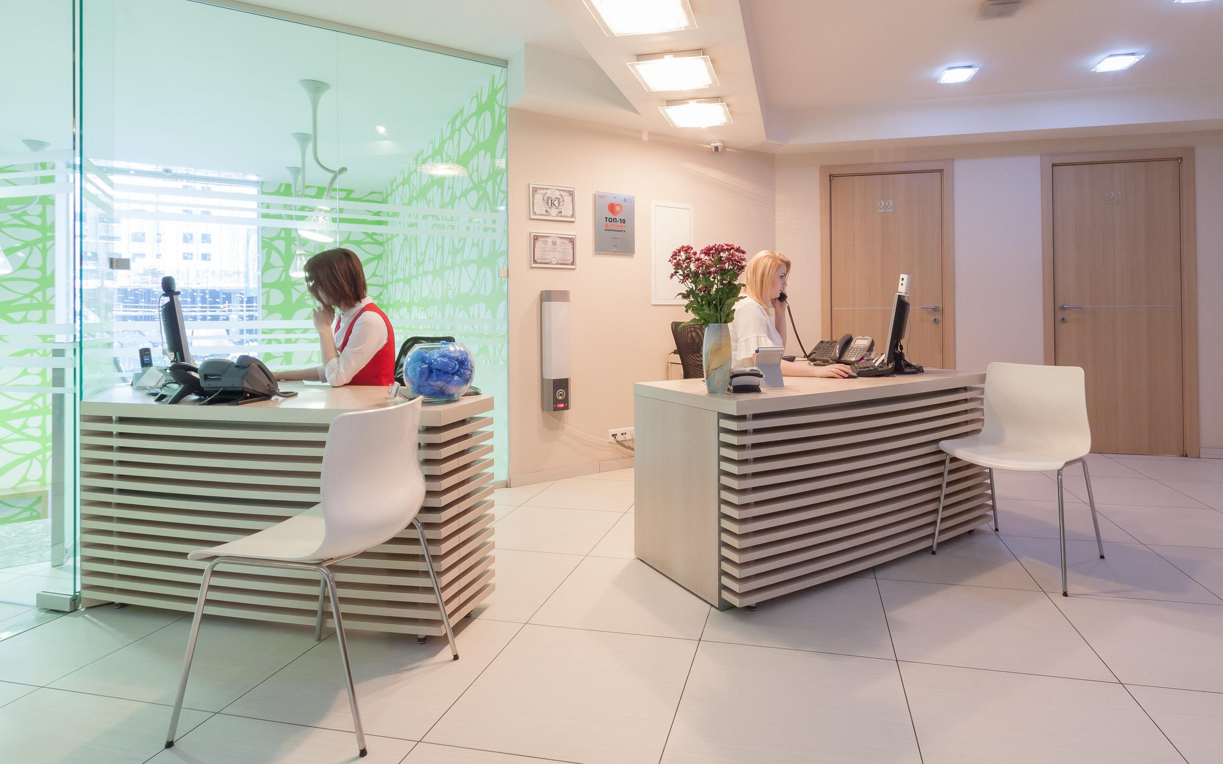 фотография Многопрофильного медицинского центра Медика на улице Радищева