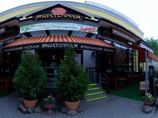 фотография Ресторана Якитория в Черёмушках