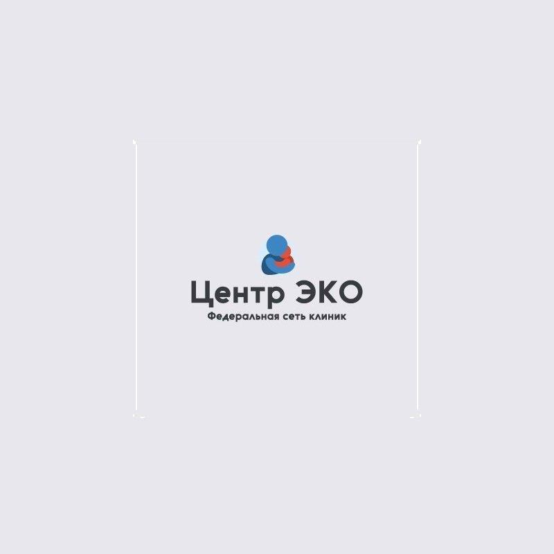 фотография Центра ЭКО на Московской улице