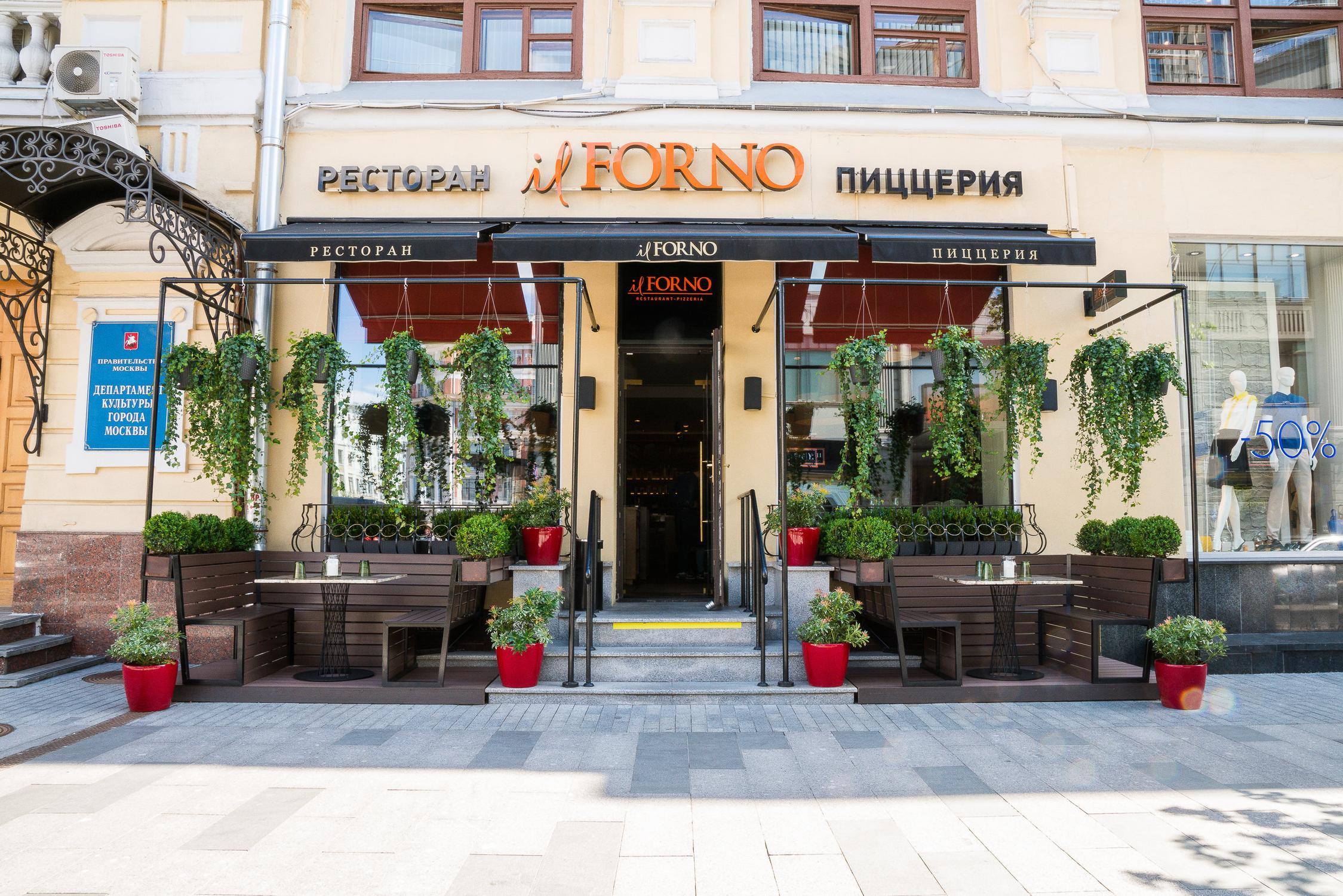 фотография Ресторана IL Forno на Неглинной улице