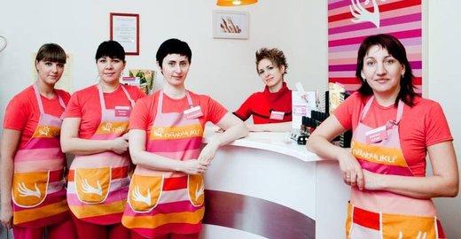 салон красоты пальчики в москве