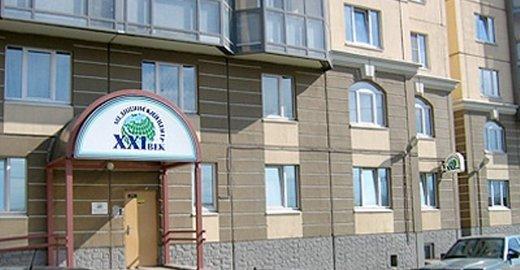 Сайт института усовершенствования врачей ташкент