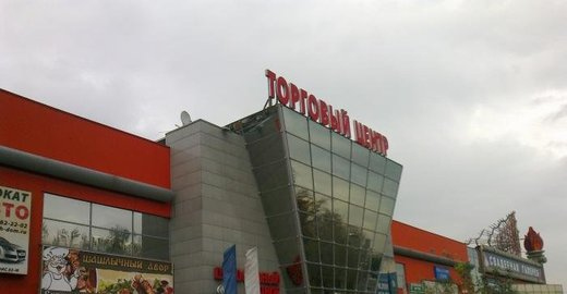 e728dad71e67 Торговый центр Рапира - отзывы, фото, цены, телефон и адрес, список  магазинов и заведений - ТЦ - Москва - Zoon.ru