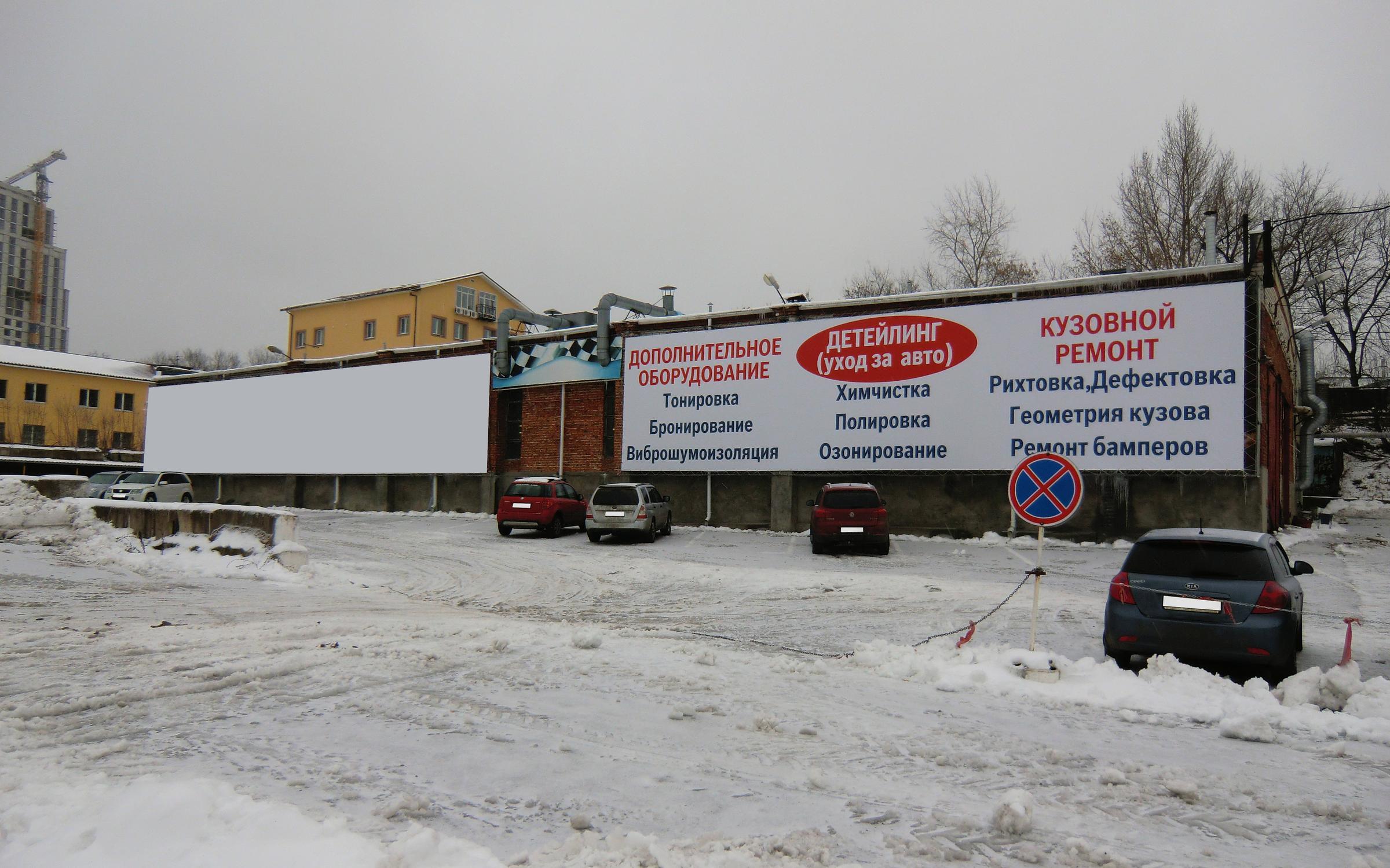 фотография Центр Кузовного Ремонта ТАНДЕМ АВТО в Нижегородском районе
